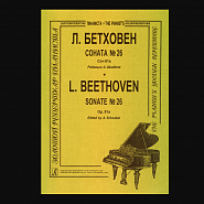 Ludwig van Beethoven - Piano Sonata No. 26 in E♭ major, Op. 81a notas para el fortepiano