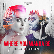 Elena Temnikova etc. - Where You Wanna Be notas para el fortepiano