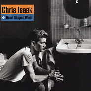 Chris Isaak - Don't Make Me Dream About You notas para el fortepiano