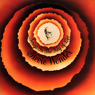 Stevie Wonder - As notas para el fortepiano