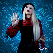 Ava Max - So Am I notas para el fortepiano