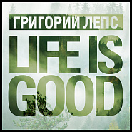 Grigory Leps - LIFE IS GOOD notas para el fortepiano