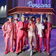 Halsey etc. - Boy With Luv notas para el fortepiano