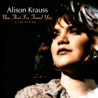 Alison Krauss - When You Say Nothing at All notas para el fortepiano