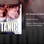 James Horner - An Ocean of Memories (Titanic Soundtrack OST) notas para el fortepiano