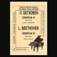 Ludwig van Beethoven - Piano Sonata No. 18 in E♭ major, Op. 31, No. 3 notas para el fortepiano