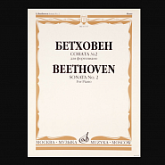 Ludwig van Beethoven - Sonata for piano number 2 in A major, op. 2 number 2 notas para el fortepiano