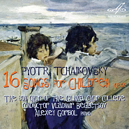 Pyotr Ilyich Tchaikovsky - The Little Flower (16 Songs for Children) notas para el fortepiano