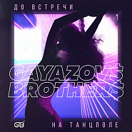 GAYAZOV$ BROTHER$ - До встречи на танцполе notas para el fortepiano