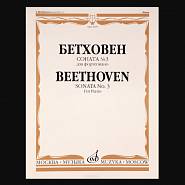 Ludwig van Beethoven - Piano Sonata No. 3 in C major, Op. 2, 1st Movement notas para el fortepiano