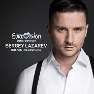 Sergey Lazarev - You Are The Only One notas para el fortepiano