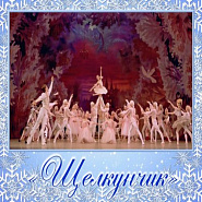 Pyotr Ilyich Tchaikovsky - March from the Nutcracker ballet notas para el fortepiano
