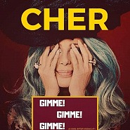 Cher - Gimme! Gimme! Gimme! (A Man After Midnight) notas para el fortepiano